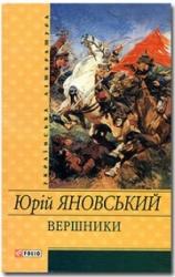 Сказки пушкина в стихах читать i