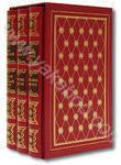 Политика мудрого (подарочный комплект из 3 книг)