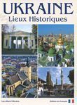 Ukraine. Lieux Historiques. Album de Photos