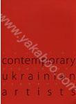 Сучасні українські художники
