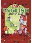 Easy English. Ігри, вірші, перші слова, сталі вирази, словничок. Посібник