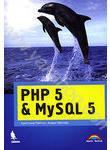 PHP 5 и MySQL 5 в примерах и на проектах