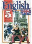 English. Підручник для 5 класу (4 рік навчання)