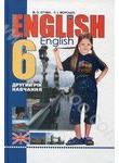 English. Підручник для 6 класу (2 рік навчання)