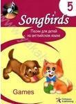 Песни для детей на английском языке. Книга 5