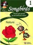 Песни для детей на английском языке. Книга 1. Nature