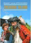 Treasure Island/Остров сокровищ