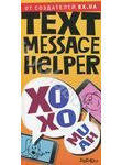 XOXO Text message helper