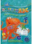 My first ABC: Моя англійська абетка