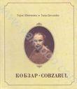 Кобзар / Cobzarul