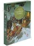 Рождественская коллекция (комплект из 3 книг)