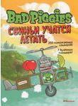 Angry Birds. Свиньи учатся летать. Книга со стикерами