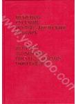 Немецко-русский политехнический словарь. Около 110 000 терминов