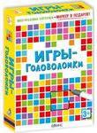 Игры-головоломки (набор многоразовых карточек + маркер)