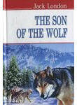 The Son the Wolf / Син Вовка