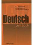 Deutsch lehrbuch / Німецька мова