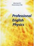 Professional English. Physics
