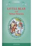 Little Bear and Other Stories / Маленький медвежонок и другие рассказы. 3-4 клас
