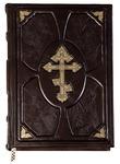 Библия. Крест увитый лозой