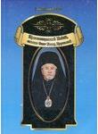 Преосвященний Паїсій, єпископ Савт Бавнд Брукський