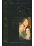 The Collected Novels of The Bronte Sisters