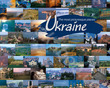 The most picturesque places of Ukraine / Найчарiвніші куточки України. Фотоальбо