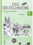 Das neue Deutschmobil. Testheft. Курс німецької мови для дітей. Зошит для тестів